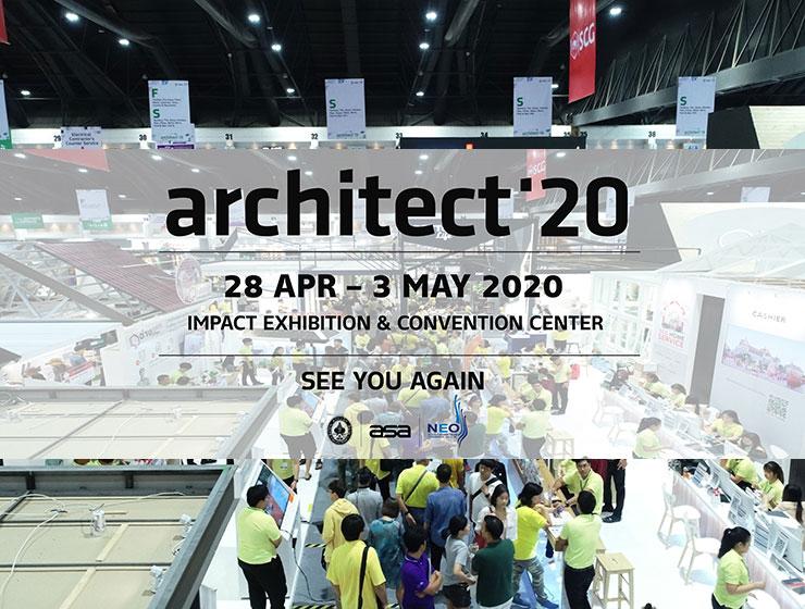 งานสถาปนิก 2020